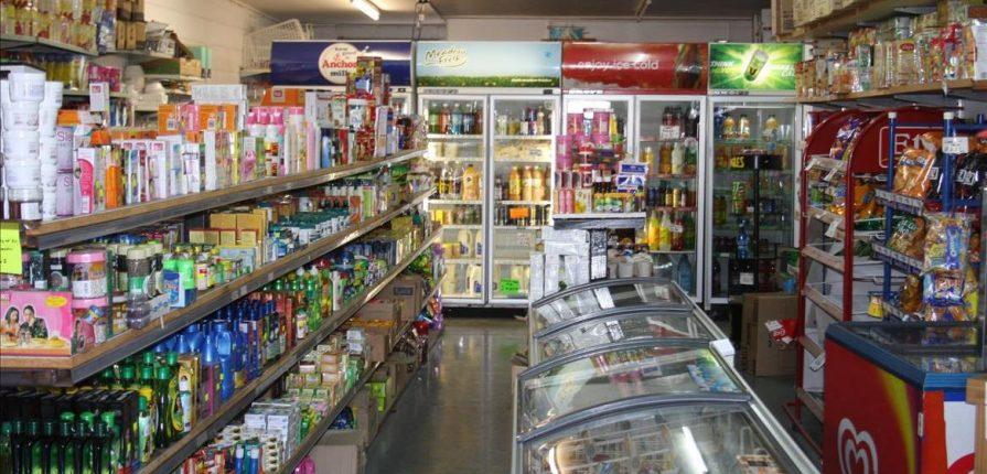 Cửa hàng tiện lợi, siêu thị mini